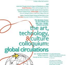 ARCATC Poster