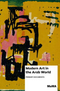 Modern Art in Arab World